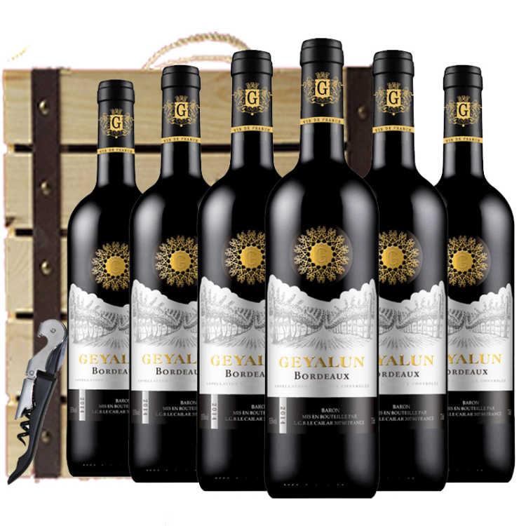 法国原瓶进口红酒波尔多AOC级法定产区德拉菲尔美乐干红葡萄酒红酒木质礼盒750ml*6