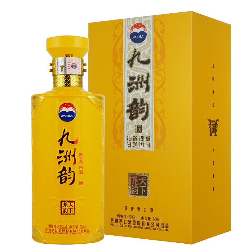 53° 贵州茅台酒股份有限公司出品 九洲韵天下龙韵  酱香型白酒500ml(2013年)