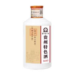 【品鉴】贵州特色酒 53度酱香型白酒 100ml