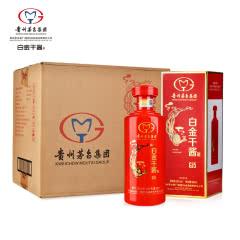 53°贵州茅台集团白金酒公司白金干酱GJ5白酒酒坤沙酒酱香白酒500ml*6