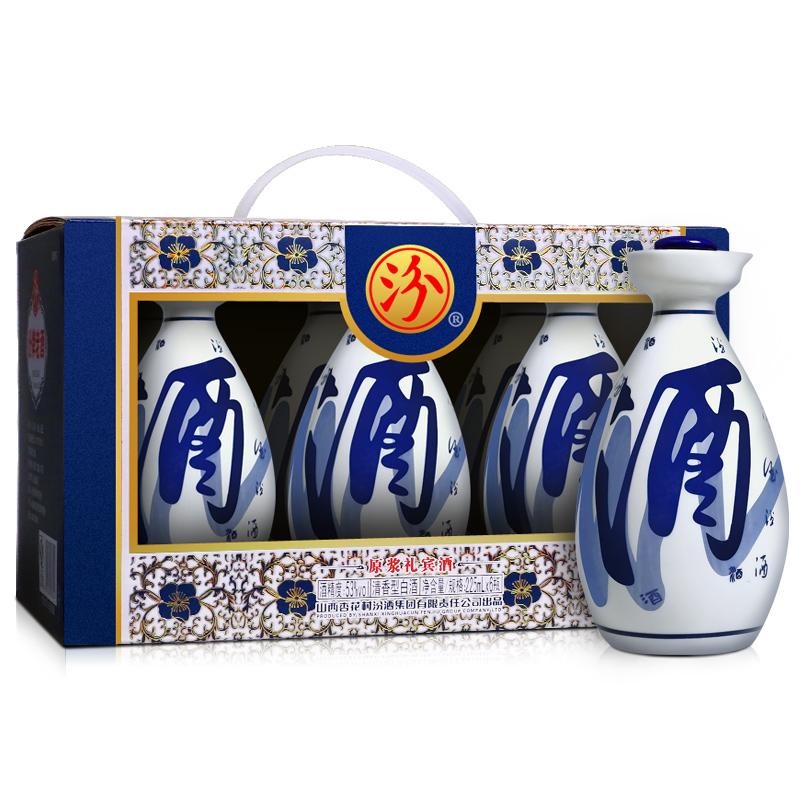 53°汾牌礼盒装 清香型白酒 一提225ml*6瓶
