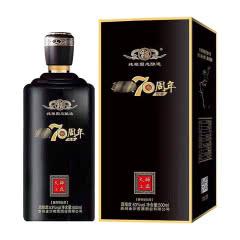 【新品首发】53°金沙 70周年纪念酒礼盒装 酱香型500ml
