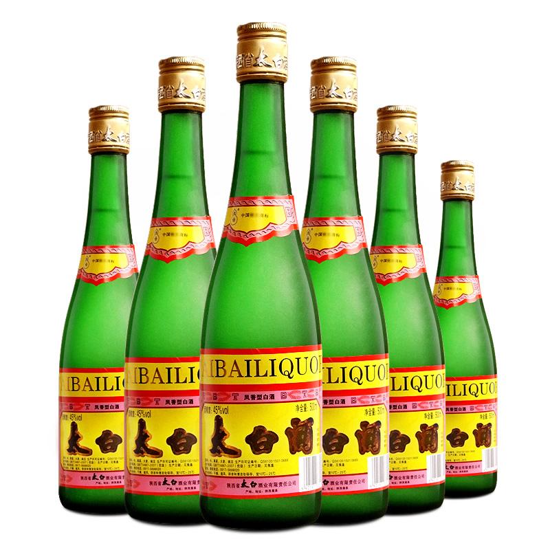 【老酒特卖】45° 太白酒磨砂瓶500ml(2012年)(6瓶装)收藏老酒