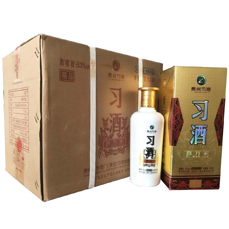 53°贵州茅台集团 习酒 精品喜万家酱香型白酒 500ml*6整箱装