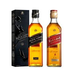 40°尊尼获加黑牌红牌组合套装调配型威士忌375ml*2