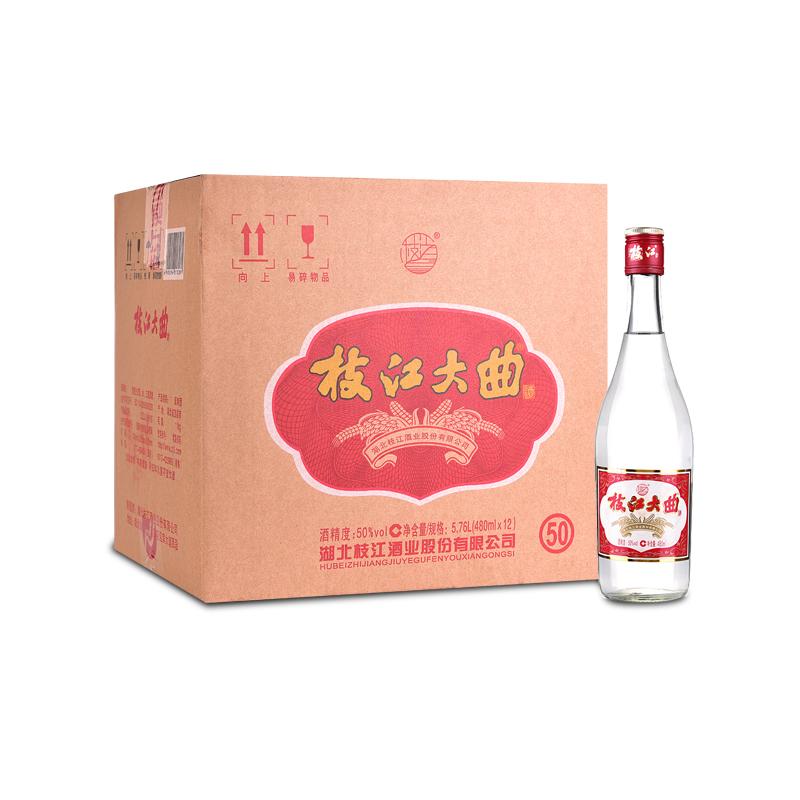 50°枝江大曲480ml(12瓶装)