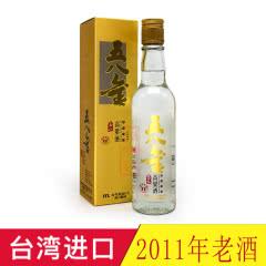 【2011年老酒】58°台湾玉山高粱酒 五八金清香型高度白酒300ml