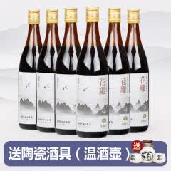 【送酒具】出口日本绍兴黄酒2011年冬酿绍兴花雕酒640mlx6瓶八年陈单一年份老酒
