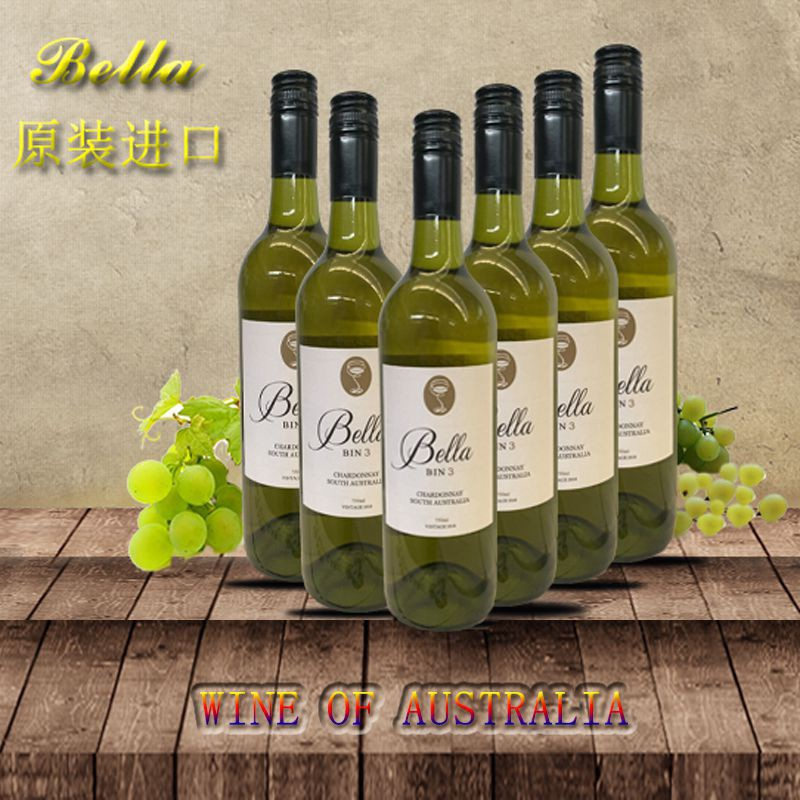 澳洲原瓶原装进口安娜贝拉BIN3霞多丽(CHARDON)干白葡萄酒750ml六瓶装