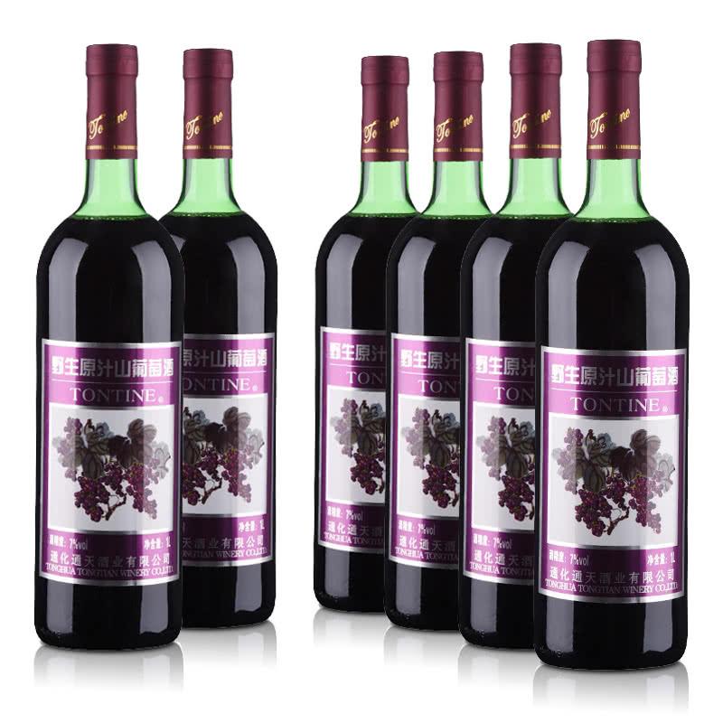 中国通天野生原汁山葡萄酒1000ml(6瓶装)甜红酒