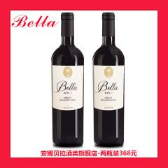 澳大利亚原装进口贝拉BIN8西拉(SHIRAZ)干红葡萄酒两瓶装750ml
