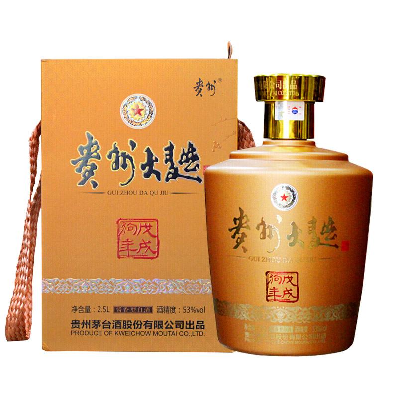 53°贵州大曲 戊戌狗年生肖酒 2.5L