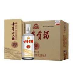 【酒厂直发顺丰包邮】50度古井贡酒30窖龄500ml*6瓶整箱 国产白酒