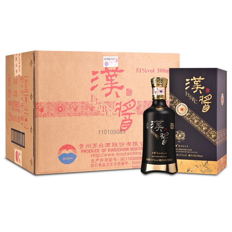 51°汉酱酒(135BC)500ml  酒(6瓶装)贵州茅台酒股份有限公司出品