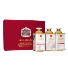 52°五粮液股份公司文化艺术酒2019年年历酒收藏纪念酒浓香型白酒整箱500ml*3瓶装