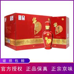 35°牛栏山百年佳酿浓香型白酒500ml(6瓶装)
