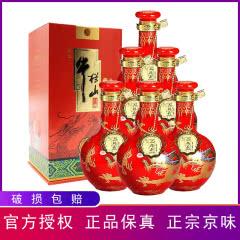 53°牛栏山三十年窖藏 盛世红清香型白酒 500ml(6瓶装)