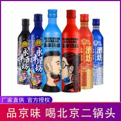 38°永丰牌北京二锅头 永丰酒坊全家福 500ml(6瓶装)