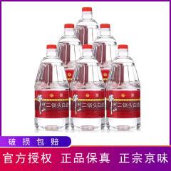 42°牛栏山二锅头 清香型桶装白酒2000ml(6桶装)