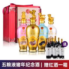 52°五粮液股份有限公司己亥猪年纪念酒浓香型白酒礼盒500ml*4