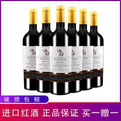 法国进口红酒 弗瑞斯柯蒙王子干红葡萄酒750ml(6瓶装)