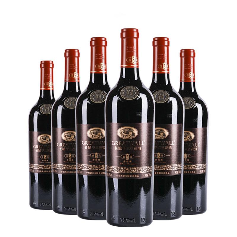 长城盛藏5年赤霞珠干红葡萄酒酒750ml(6瓶装)