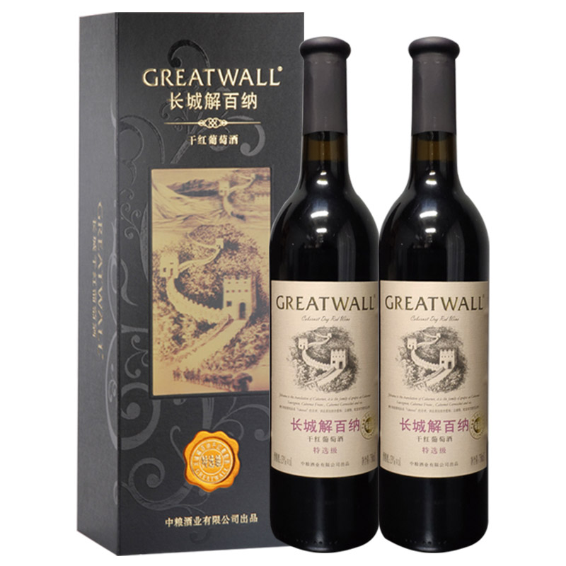 中国长城特选级解百纳干红葡萄酒礼盒装750ml(2瓶装)
