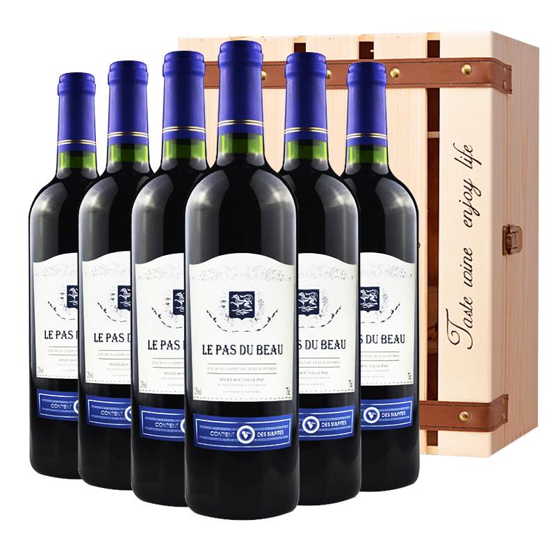 法国原瓶进口红酒 帕斯堡 干红葡萄酒红酒整箱木箱礼盒750ml*6