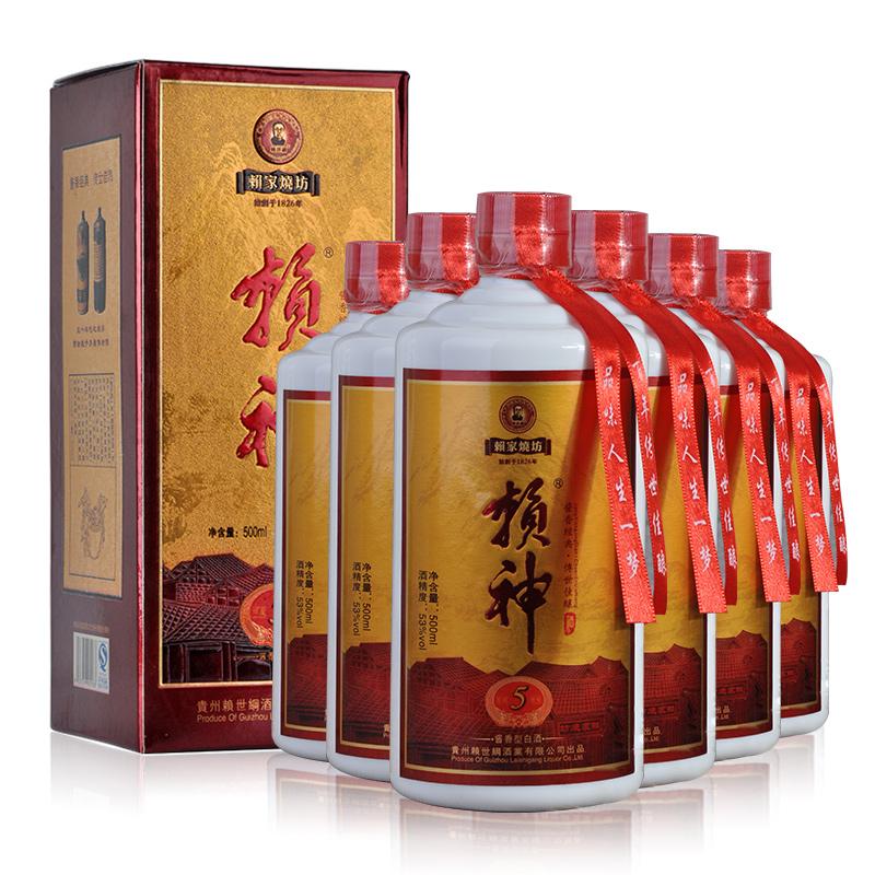 53°茅台镇赖家烧坊赖神酒(窖藏5年)酱香型白酒500ml*6瓶装