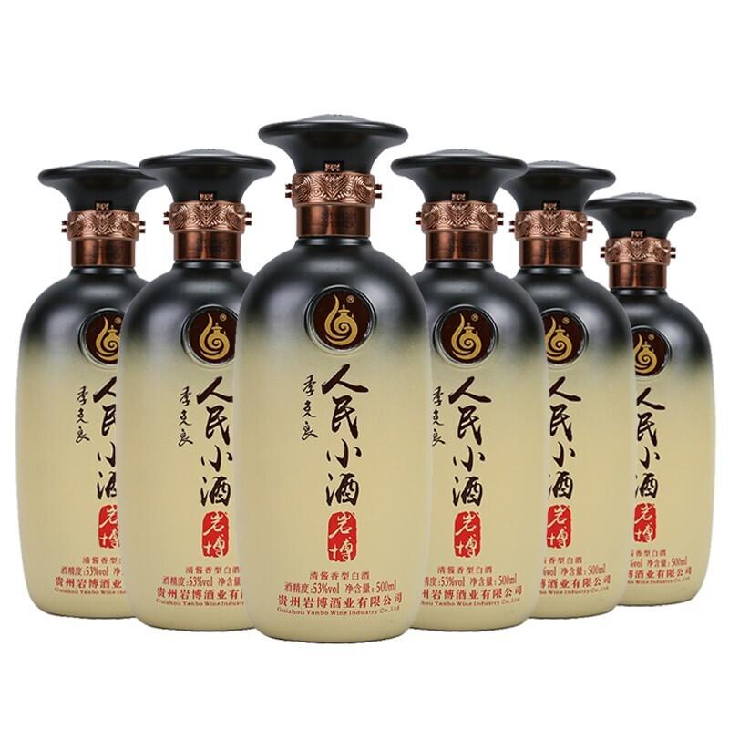 53°贵州岩博 人民小酒经典 清酱香型白酒500ml(6瓶整箱)