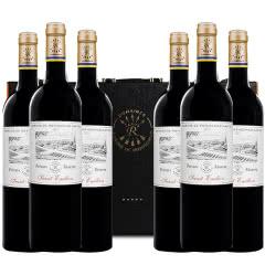 法国原瓶进口拉菲红酒 拉菲珍酿圣爱美乐干红葡萄酒750ml*6(ASC)整箱礼盒