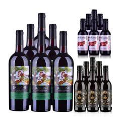 法国红酒茉莉花超级波尔多干红葡萄酒750ml(6瓶装)+智利、西班牙小酒12瓶套装