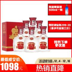 52°金六福五星450ml*6瓶 浓香型白酒 纯粮固态 礼盒套装
