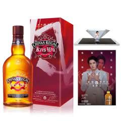 40°英国芝华士X吴亦凡调和不平凡限量版苏格兰威士忌-红盒装700ml+3D投影+吴亦凡明信片礼盒装
