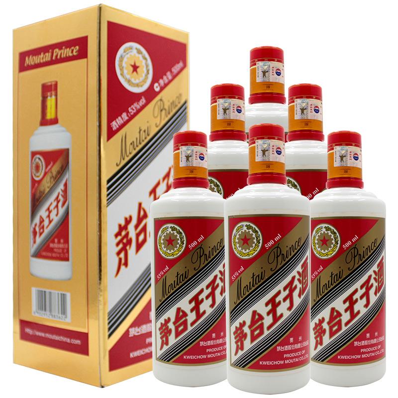 53°茅台王子酒500ml*6(2010年)