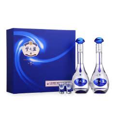 52度洋河蓝色经典梦之蓝M3礼盒装浓香型白酒 500ml*2
