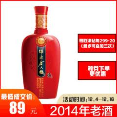 50°金六福红瓷 光瓶品鉴酒 四川白酒500ml