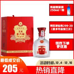45°金六福五星450ml 浓香型白酒 纯粮固态 礼盒套装
