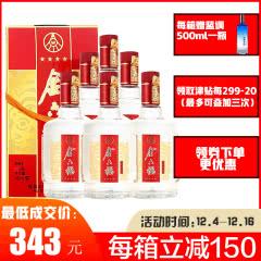 45°金六福经典四星 浓香型白酒礼盒装500ml*6