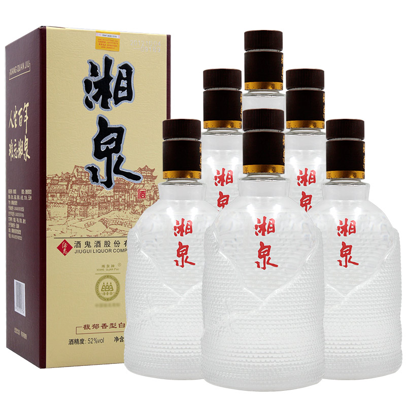 52°酒鬼酒 湘泉酒500ml*6(2012年)