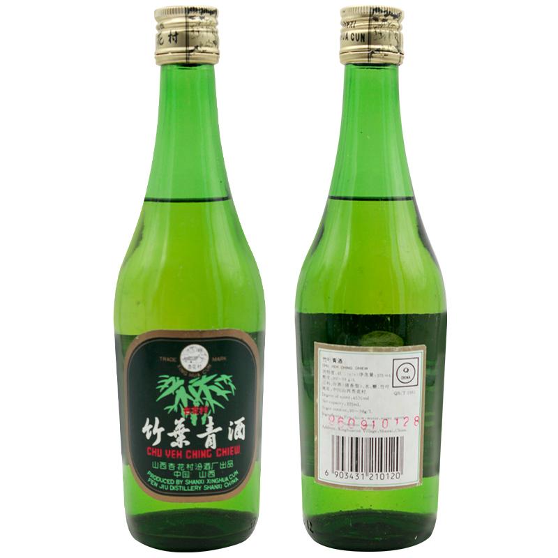 【老酒】45°竹叶青酒375ml(1996年)