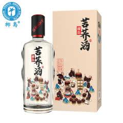42度 椰岛苦荞酒500ml礼盒装(2盒装)