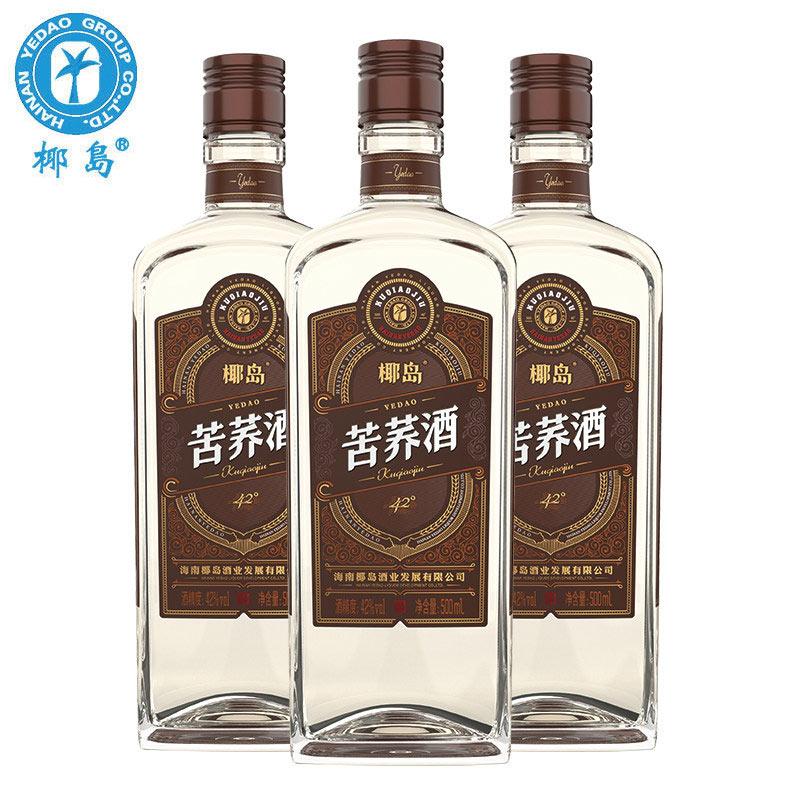 42度 椰岛苦荞酒500ml(3瓶装)