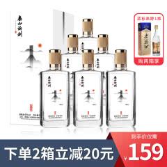 52度 泰山论剑 初阳 固态纯粮 浓香型白酒 500ml*6整箱