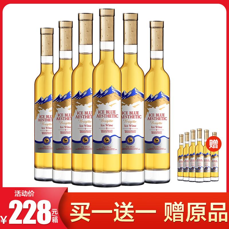 整箱6瓶冰酒甜型11度 冰蓝美悦 碧曼冰酒冰酒整箱冰酒白葡萄酒整箱375ml*6