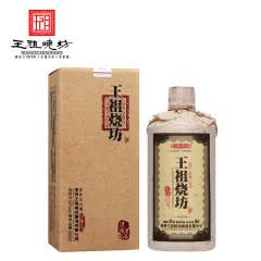 53°王祖烧坊 深邃老酒 酱香型白酒 纯粮坤沙 单瓶500ml