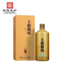 53° 王祖烧坊 何如70纪念 酱香型白酒 纯粮坤沙 1000ml