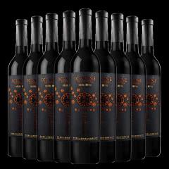 【吉林老字号】雪兰山冰葡萄酒11度500ml 甜型葡萄酒 9瓶整箱