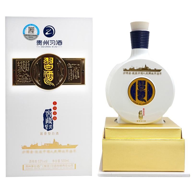 53°贵州茅台酒厂(集团)习酒 窖藏1988(护国者海军纪念)酱香500ml(2018年)