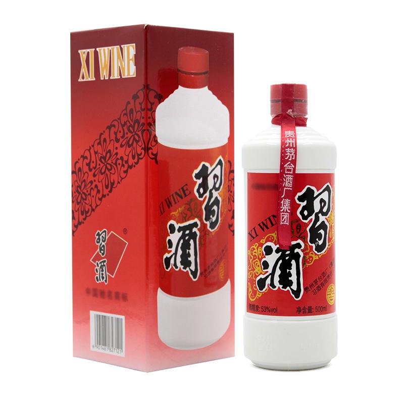 53°习酒酱香型500ml(2012年)